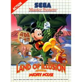 Land Of Illusion - MS