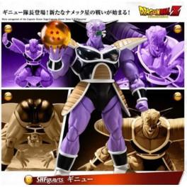 SH Figuarts Dragon Ball Z Ginyu